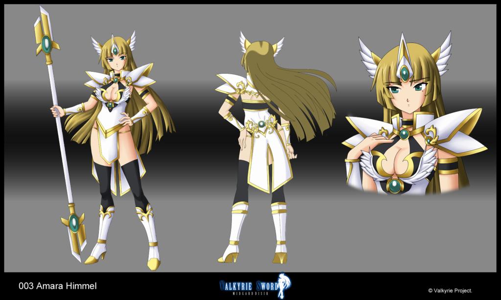 valkyrie_sword_amara_concept_37003.png