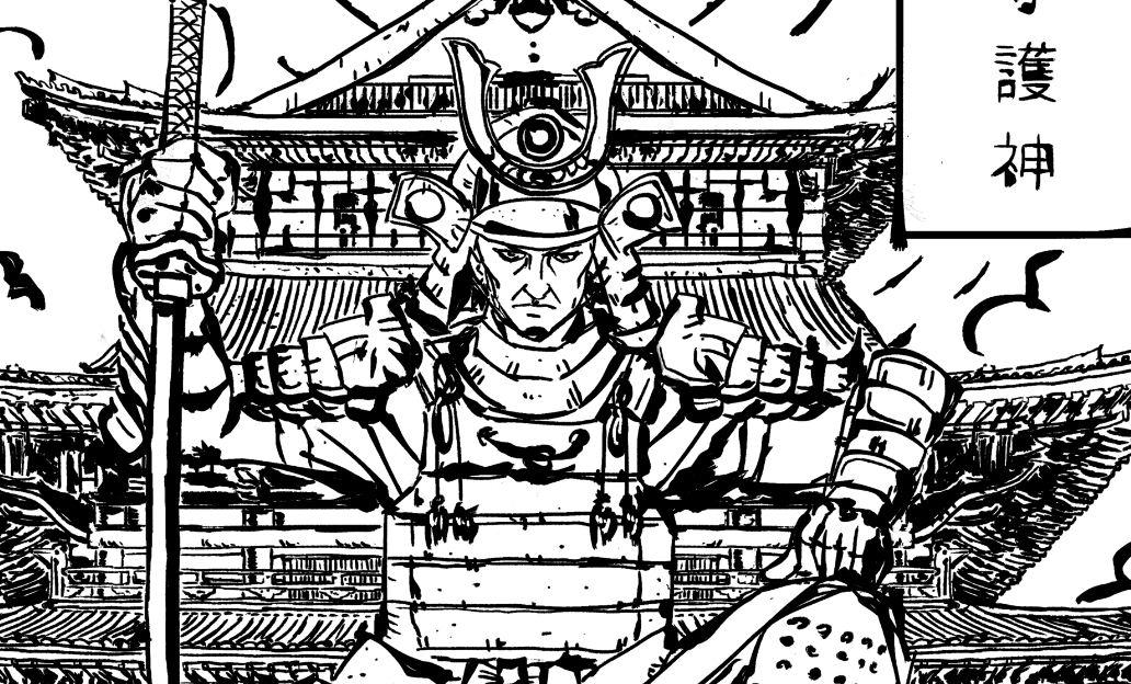 guardian_del_templo_81429.JPG