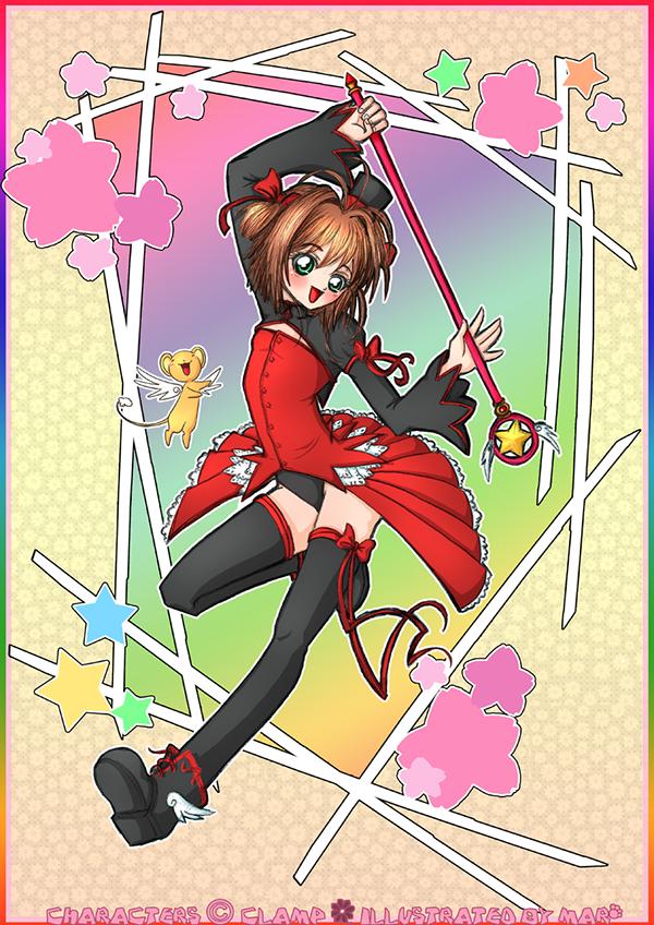 Poster_Sakura_color_bg_s_307440.png