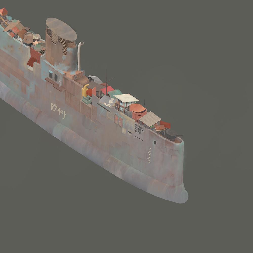 SHIP5exp_379548.jpg
