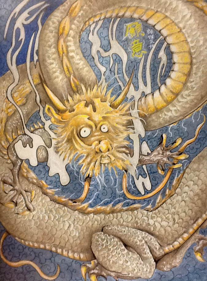dragon_434005.jpg