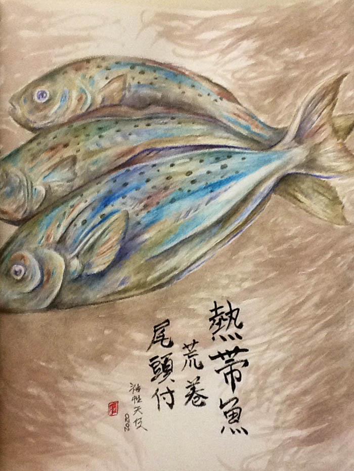 peces_434292.jpg