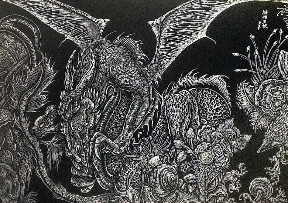 sleeping_dragon_437686.jpg