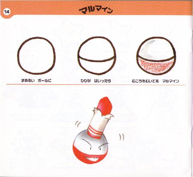 Electrode de Pokemon  Dibujando