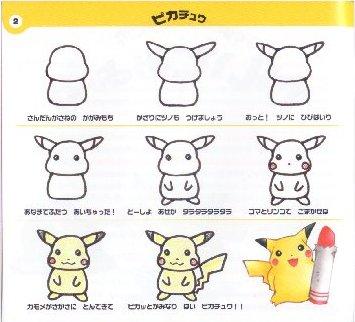 Похожие темы: картинки нарисованные простым карандашом аниме и нарисованные аниме картинки.